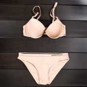 96e962c71a5 elegantne nude tooni pesukomplekt, suurus 70/75B